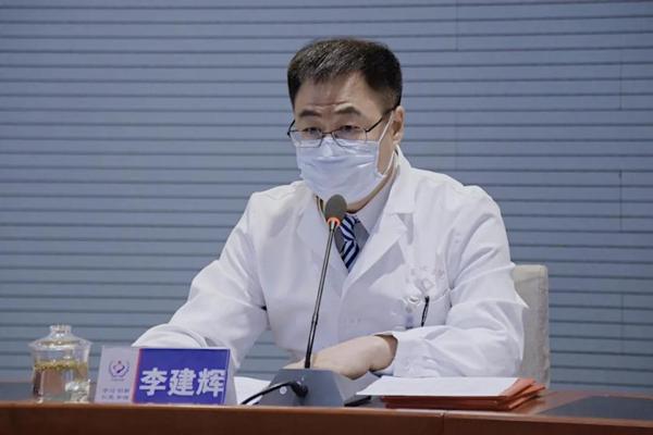 主管副院长李建辉致贺辞