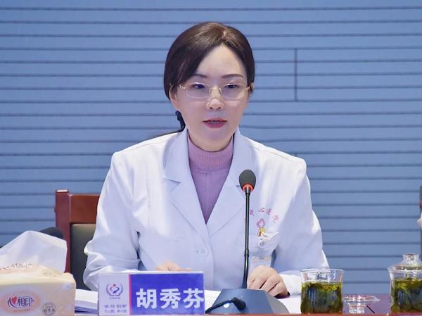 党委书记胡秀芬主持会议,并对节日期间的疫情防控及医疗服务工作进行安排部署