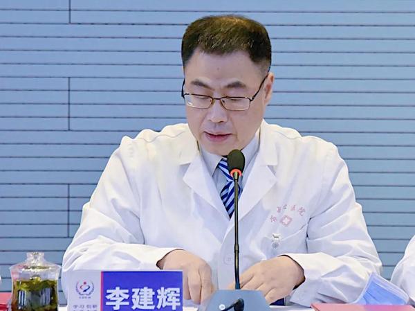 副院长李建辉宣读《关于表彰2020年度先进科室及先进工作者的决定》