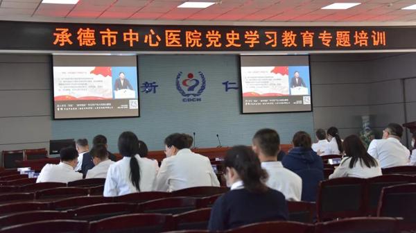 参加中央党校公共管理教研部主任董明教授专题线上培训