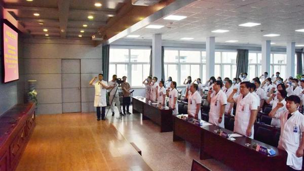 连续第五年举行《中国医师誓言》宣誓仪式