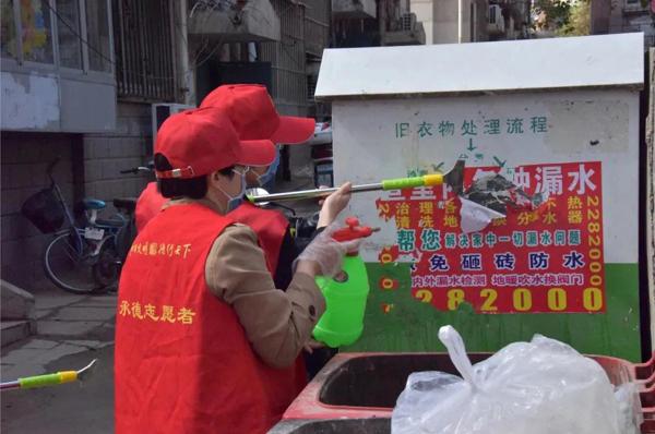 清理小广告,改善社区环境