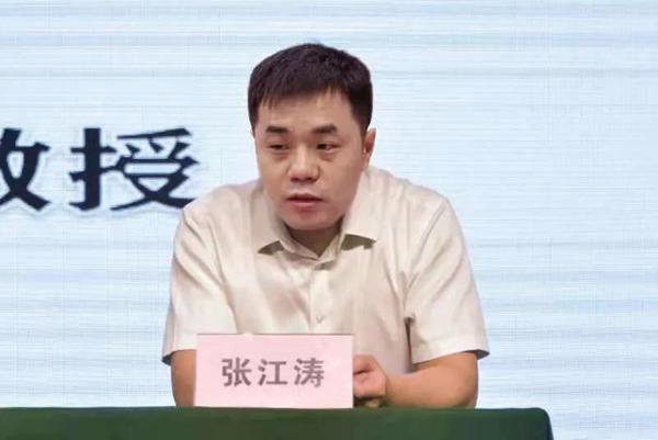 我院神经内科二病区张江涛主任担任大会执行主席